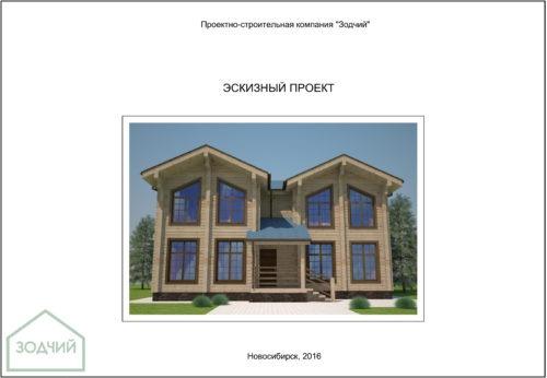 https://zodchii.net/wp-content/uploads/2017/06/Document-page-001-e1507523721232.jpg